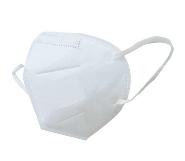 Masque FFP2 / KN95 non médicaux, non stérilisés Lot de 5